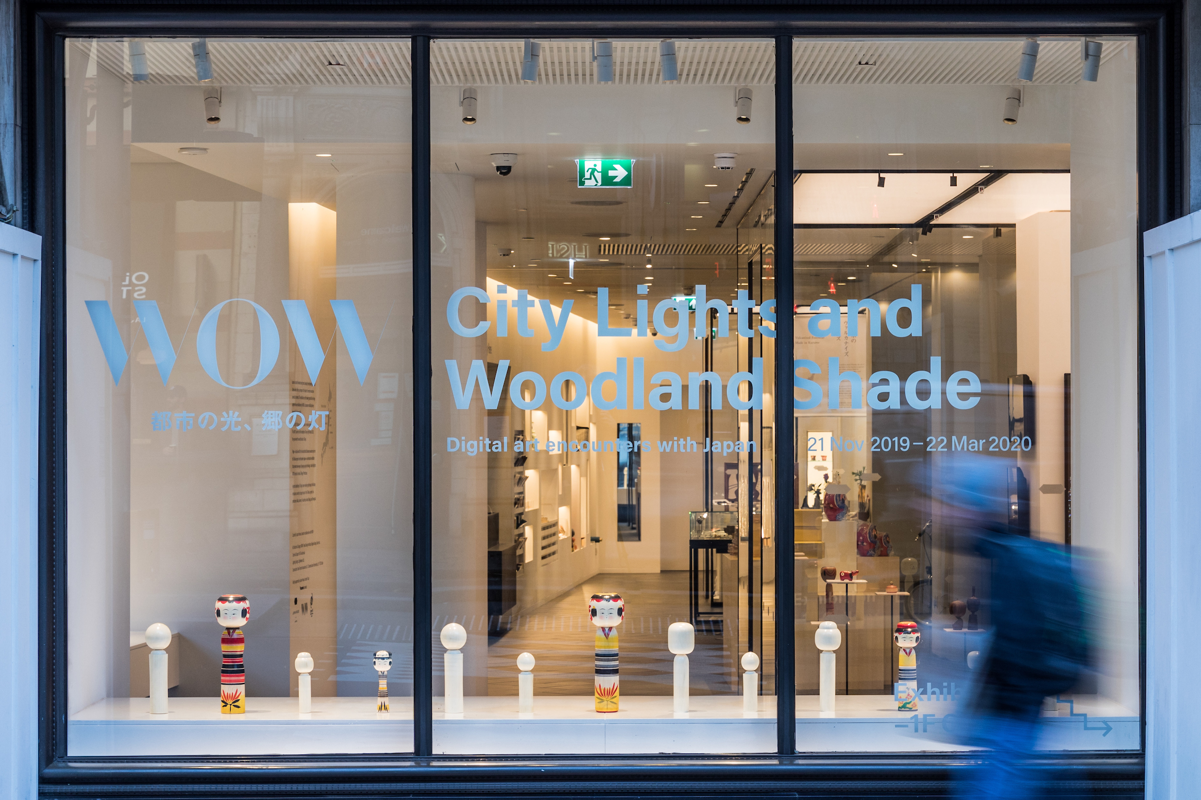 WOW City Lights and Woodland Shade exhibition at Japan House London 21 Nov 2019 22 March 2020 1