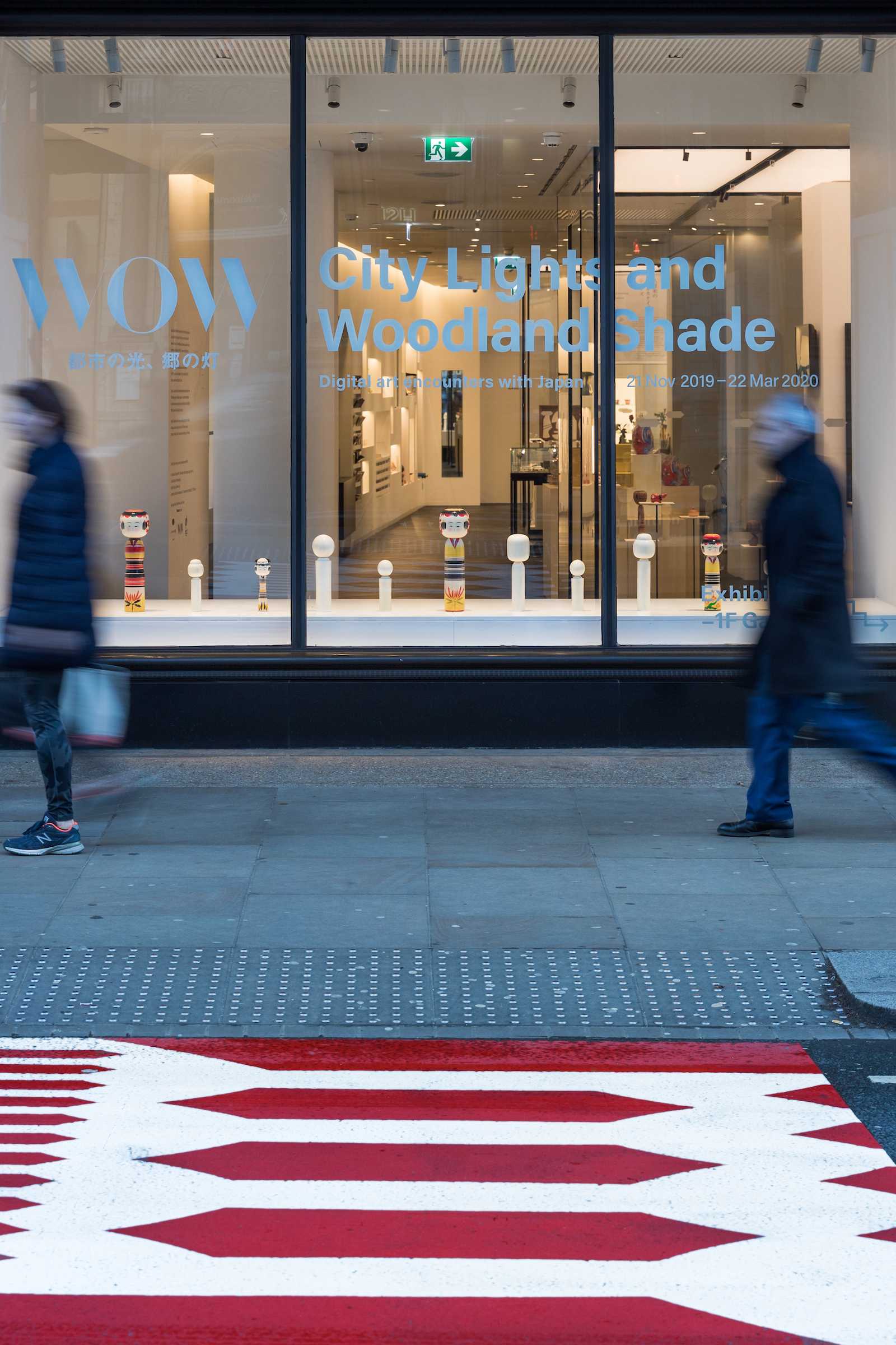 WOW City Lights and Woodland Shade exhibition at Japan House London 21 Nov 2019 22 March 2020 6