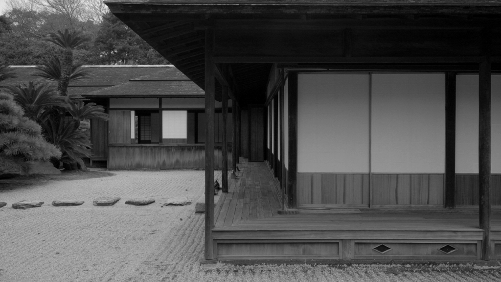 Windowology at Japan House London Still from the film Transition of Kikugetsutei 2019. Produced by the Norihito Nakatani Seminar Waseda University. Directed by Kenji Seo. 6