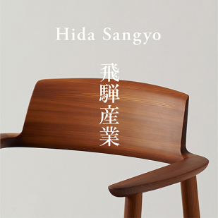 Hida Sangyo - Japan House London Stories