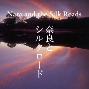 Nara and the Silk Roads Tile