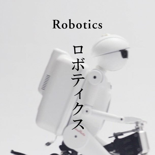 Robotics thumb final