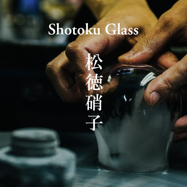 Shotoku Glass Story
