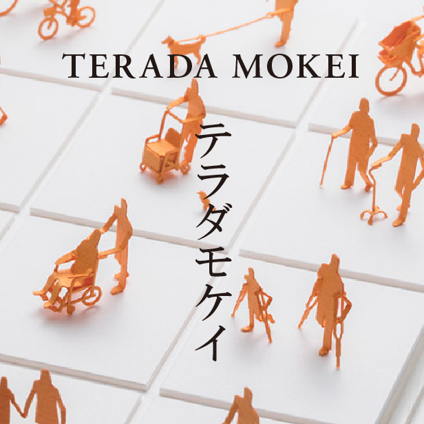 TERADA MOKEI Story - Japan House London, Image © MASUNAGA Kenji