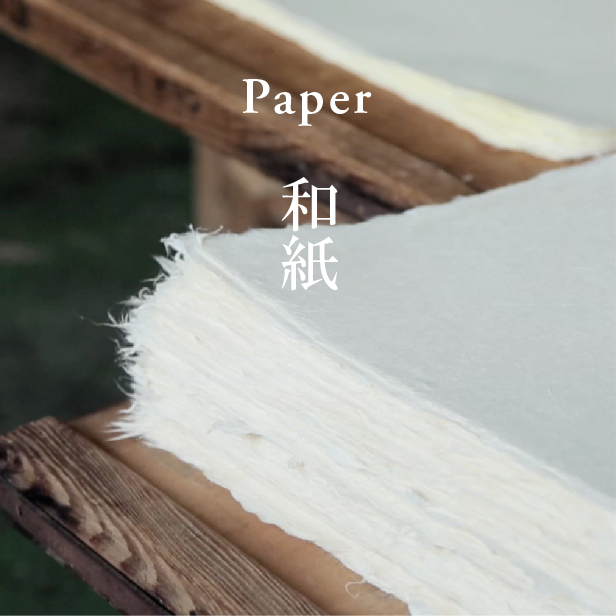 Paper - Japan House London Stories