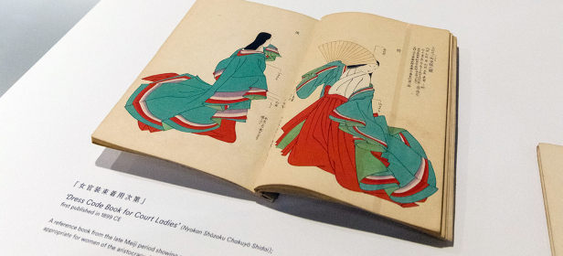 Colours and Clothing in The Tale of Genji: A Talk by Dr Jennifer GUEST