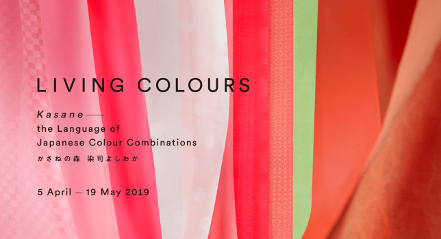 Living Colours Exhibition at Japan House London