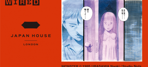 WIRED in Conversation with URASAWA Naoki | Event at Japan House London