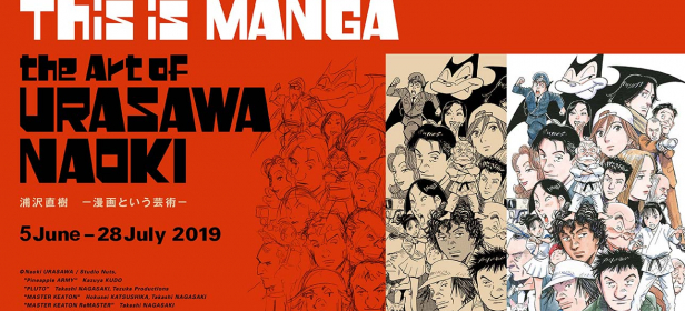 This is Manga exibition at Japan House London