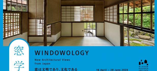 windowology 1288 x 700