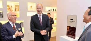 Prince William The Duke of Cambridge Officially Opens Japan House London