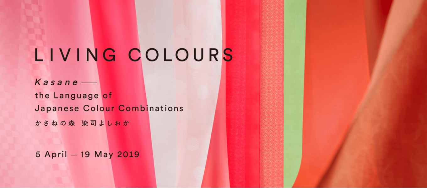 Living Colours: Kasane – the Language of Japanese Colour Combinations