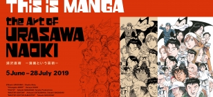 This is Manga – the Art of URASAWA NAOKI