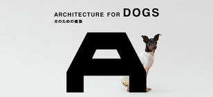Architecture for Dogs exhibition at Japan House London
